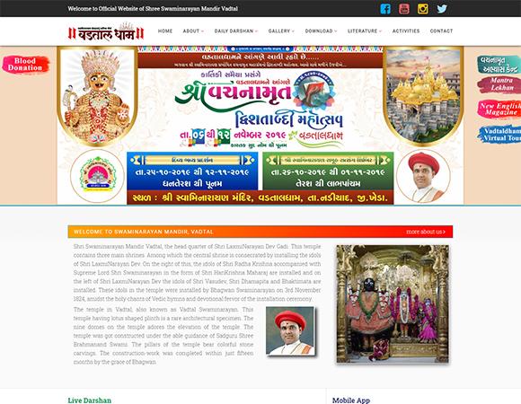 Swaminarayan Mandir - Vadtal